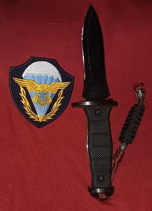 Нож ДШВ-2