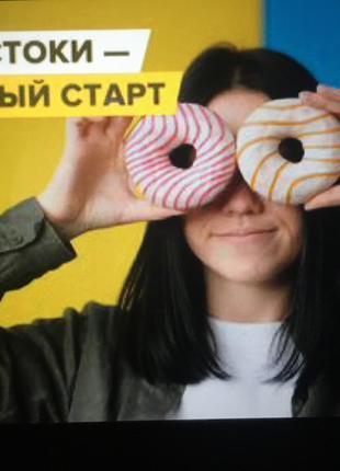 К. Соловьева, О.Самойлов Фотостоки Быстрый старт