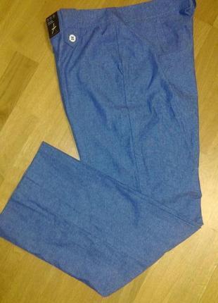 Легкие ,летние брюки из натуральной ткани