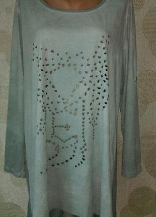 Кофта блуза с перфорацией на груди,ткань по типу тонкой замши,...