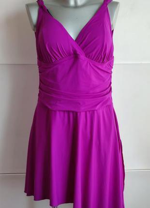 Слитный купальник-платье mag sculptс цвета фуксия.
