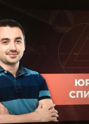 Юрий Спивак. Инстаграм для репетитора.