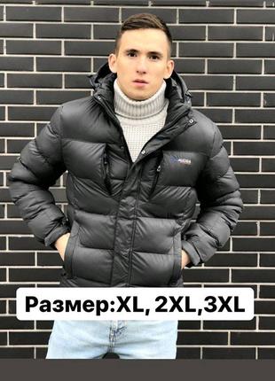🦌 Зимние Куртки Арктик