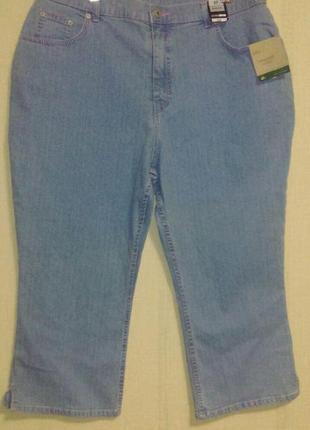Актуальные укороченные джинсы в розовую полоску, джинсовые бриджи
