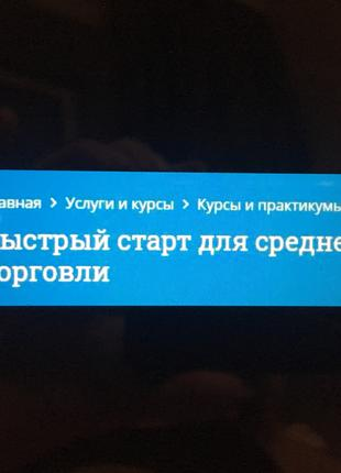 Оксана Гафаити Быстрый старт для среднесрочной торговли.