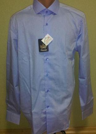 Мужская приталенная  рубашка сорочка  с длинным рукавом из эко...