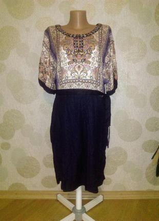 Красивое платье с вышивкой бисером и пайетками туника
