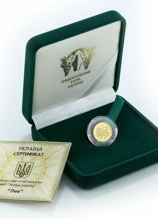 "Золотая монета знака зодиака ""Лев"""