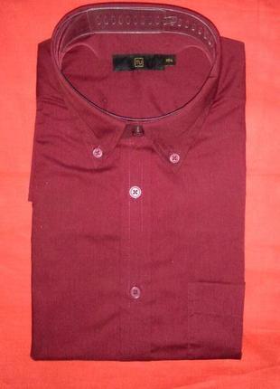 Стильная рубашка цвета марсала