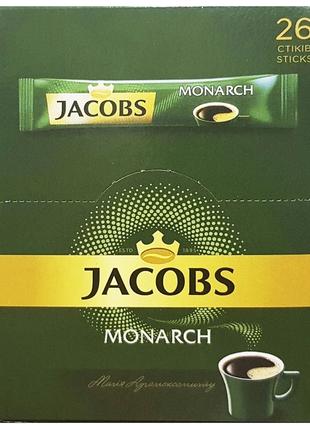 Якобс Монарх в стиках