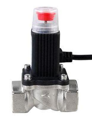 Клапан электромагнитный отсекающий G1/2 дюйма. Материал - МЕДЬ