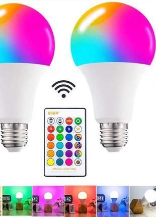 Светодиодная Led лампа 10Вт RGB+W E27 с ИК-пультом ДУ Очень Яркая