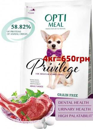 Optimeal Оптимил корм для собак малых пород с ягненком 4кг=650грн