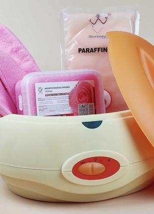 Набор для парафинотерапии, Парафинотопка, Парафин, Варежки, Носки