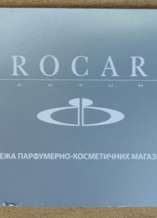 Подарункова карта Brocard 500 грн