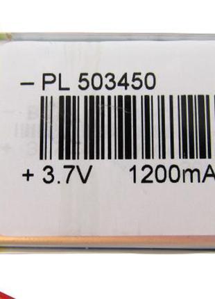 Аккумулятор LiPo 503450 5*34*50мм 1200mah 17.8g (17883)
