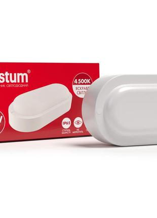 Vestum 12W 4500K 220V cветодиодный овальный светильник для ЖКХ...