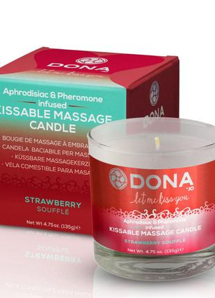 Массажная свеча DONA Kissable Massage Candle Strawberry Souffl...