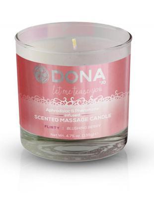 Массажная свеча DONA Scented Massage Candle Blushing Berry FLI...