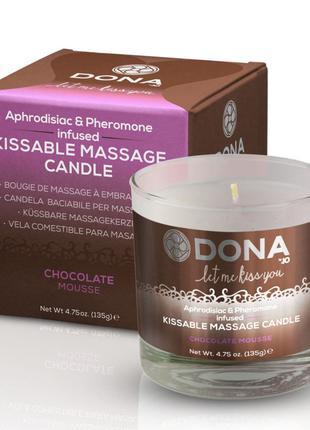 Массажная свеча DONA Kissable Massage Candle Chocolate Mousse ...