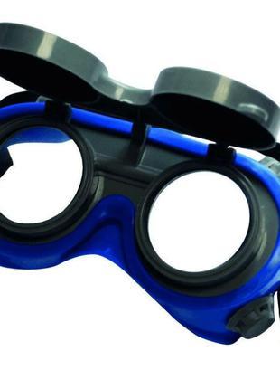 Очки для сварочных работ Mastertool - откидные круглые