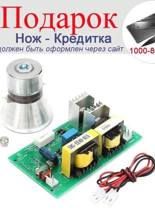 Ультразвуковой очиститель с высокочастотным преобразователем 1...