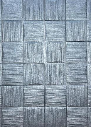 Самоклеющаяся декоративная потолочно-стеновая 3D панель 700x77...