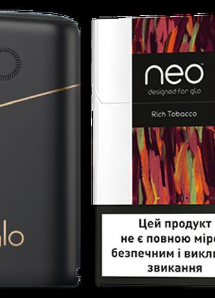 Стартовый набор нагрева табака GLO PRO Черный + бесплатная дос...