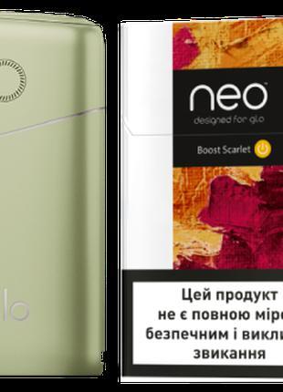 Стартовый набор нагрева табака GLO PRO Оливковый + бесплатная ...