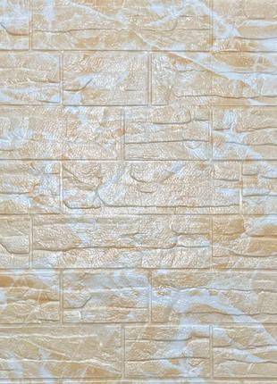 Самоклеящаяся декоративная 3D панель камень Бежевый рваный кир...