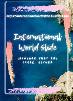 Изучение иностранных языков - онлайн-школа и бюро переводов - IWL