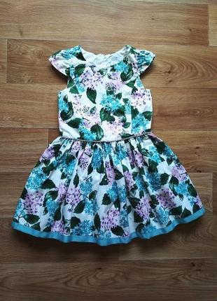 Плотное нарядное платье с подъюбником