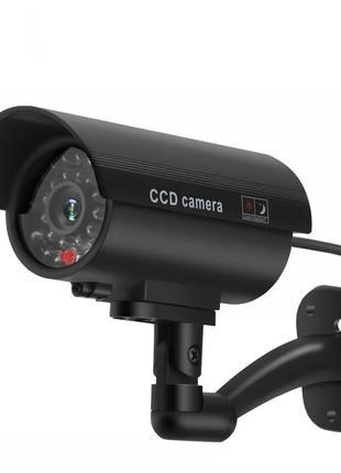 Муляж камеры видеонаблюдения уличный с датчиком движения Zilnk...