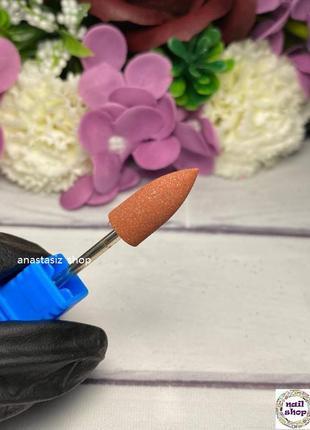 Фреза-шлифовщик силикон-карбидная конус для полировки 360 грит