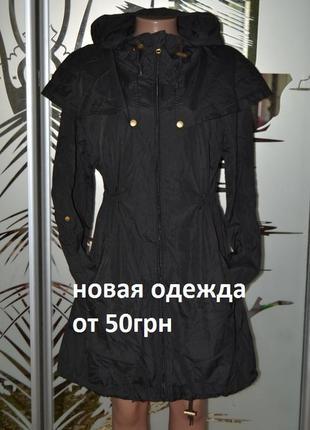 Ветровка куртка парка
