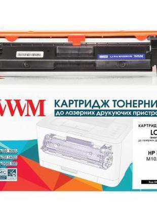 Картридж WWM для HP LJ Pro M102/130 (LC59N)