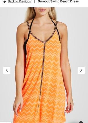 Сарафан летнее платье matalan яркое