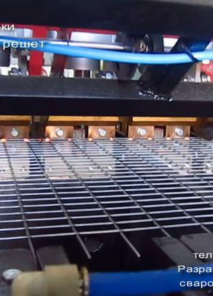 МТМС-1030 Многоэлектродная машина для сварки сит (решет)