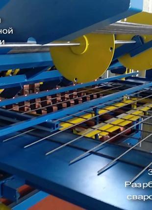 МТМ-1200 Машина (станок) для сварки строительной  сетки