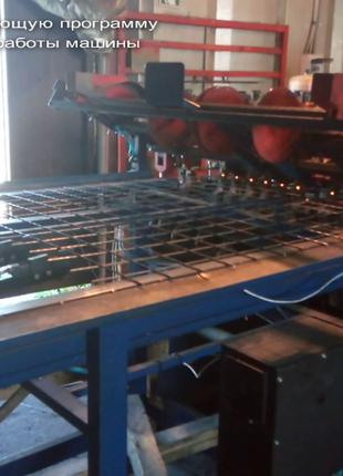 МТМ-1200С Многоэлектродная машина (станок) для сварки сетки