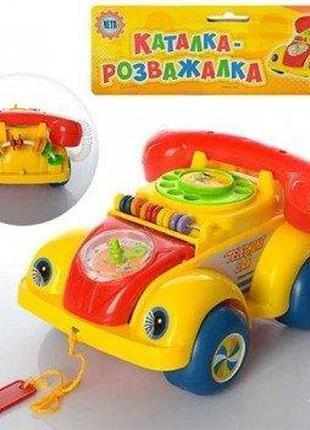Каталка Машинка-телефон 705