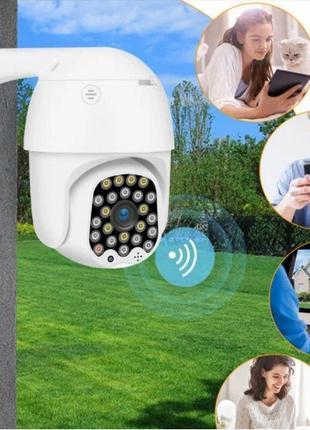 Уличная поворотная камера 1080 IP66 Зум Автослежение 23 диода ...