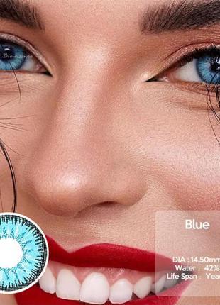 Линзы для глаз цветные голубые + подарок