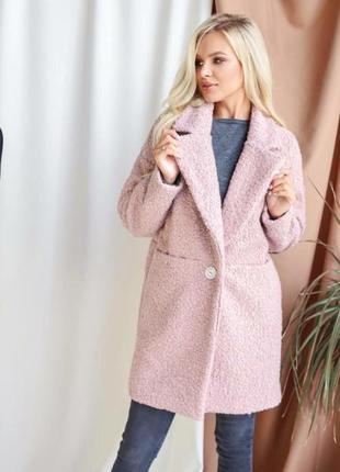 Пальто oversize каракуль пудра/ горчица 💕
