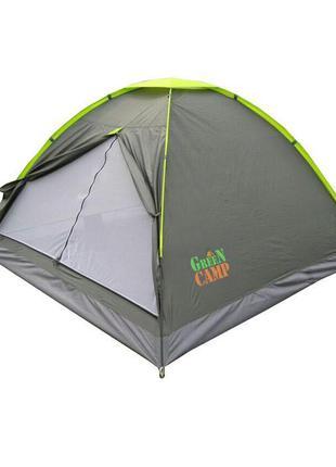 Туристическая трехместная палатка Green Camp 1012