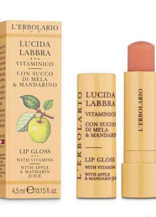 -30% sale поживний блиск для губ помада l'erbolario lucidalabb...