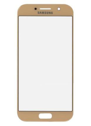 Стекло экрана Samsung A520F Galaxy A5 (2017) золотое + OCA пленка