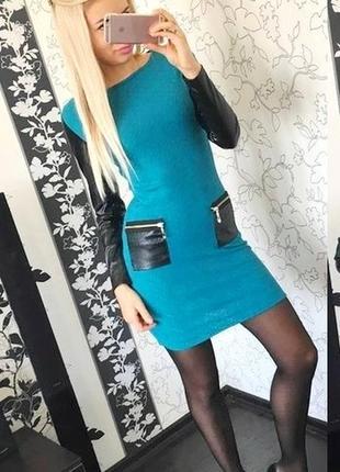 Платье, трикотаж- жаккард