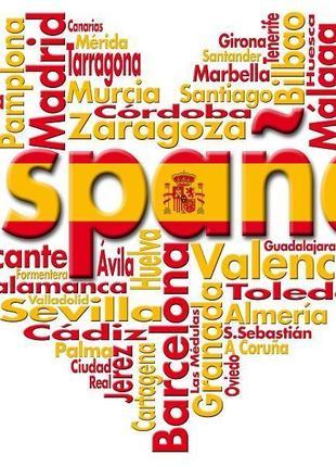 Репетитор по испанскому языку практический, бизнес-курс и подг...