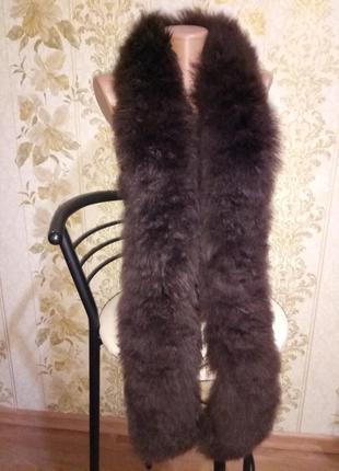 Торг!!!шикарнейшая натуральная меховая полоска -воротник